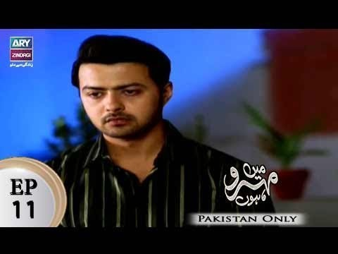 Mein Mehru Hoon – Episode 11 – 6th December 2017