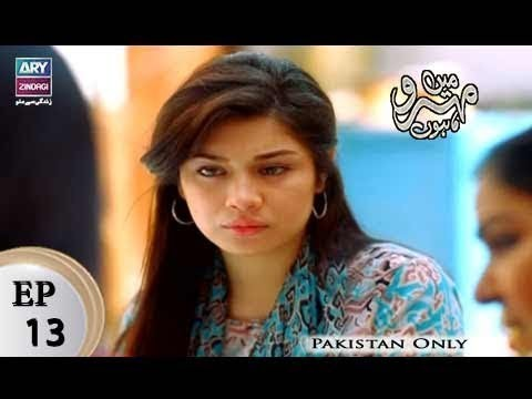Mein Mehru Hoon – Episode 13 – 11th December 2017