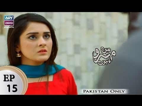 Mein Mehru Hoon – Episode 15 – 13th December 2017