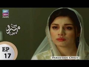 Mein Mehru Hoon – Episode 17 – 18th December 2017