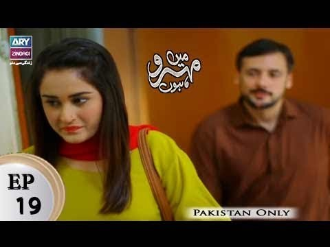 Mein Mehru Hoon – Episode 19 – 20th December 2017