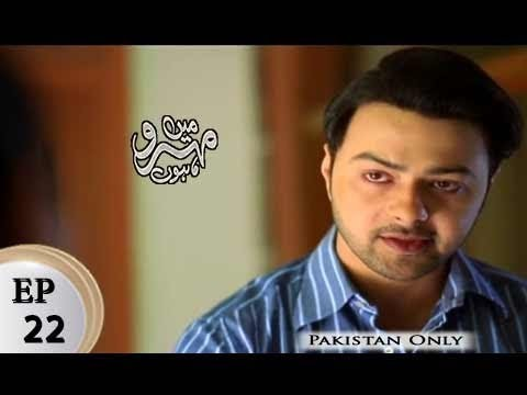Mein Mehru Hoon – Episode 22 – 26th December 2017