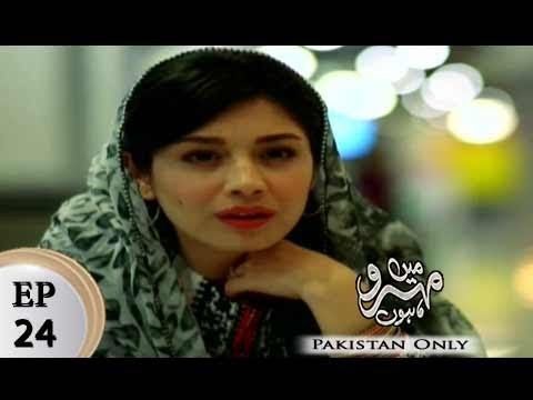Mein Mehru Hoon – Episode 24 – 28th December 2017