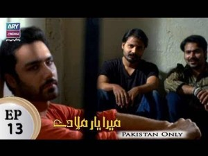 Mera Yaar Miladay – Episode 13 – 1st December 2017