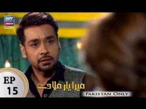Mera Yaar Miladay – Episode 15 – 8th December 2017