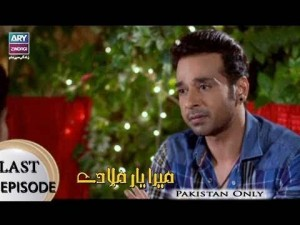 Mera Yaar Miladay – Last Episode – 30th December 2017