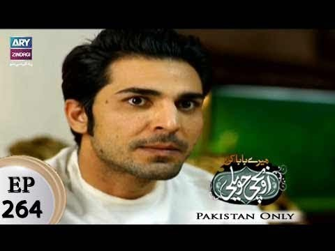 Mere Baba ki Ounchi Haveli – Episode 264 – 19th December 2017