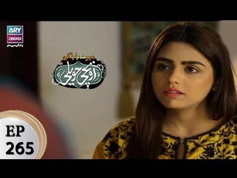 Mere Baba ki Ounchi Haveli – Episode 265 – 20th December 2017