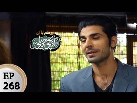 Mere Baba ki Ounchi Haveli – Episode 268 – 26th December 2017
