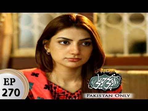 Mere Baba ki Ounchi Haveli – Episode 270 – 28th December 2017