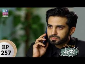 Mere Baba ki Ounchi Haveli – Episode 257 – 5th December 2017