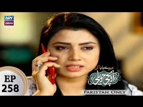 Mere Baba ki Ounchi Haveli – Episode 258 – 6th December 2017