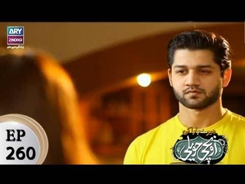 Mere Baba ki Ounchi Haveli – Episode 260 – 11th December 2017