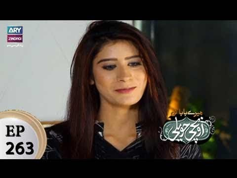 Mere Baba ki Ounchi Haveli – Episode 263 – 18th December 2017
