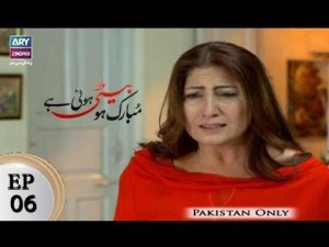 Mubarak Ho Beti Hoi Hai – Episode 06 – 5th December 2017