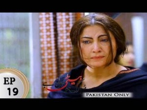 Mubarak Ho Beti Hoi Hai – Episode 19 – 27th December 2017