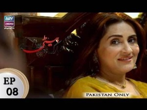 Mubarak Ho Beti Hoi Hai – Episode 08 – 7th December 2017
