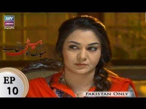 Mubarak Ho Beti Hoi Hai – Episode 10 – 12th December 2017