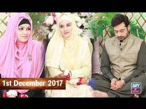 Salam Zindagi With Faysal Qureshi – 1st December 2017