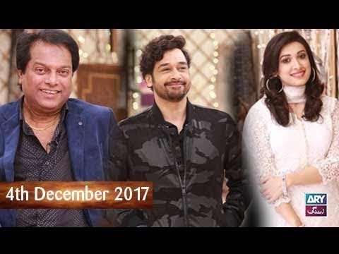 Salam Zindagi With Faysal Qureshi – 4th December 2017
