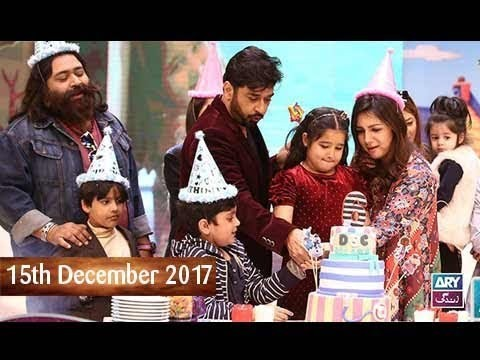 Salam Zindagi With Faysal Qureshi – 15th December 2017