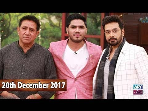 Salam Zindagi With Faysal Qureshi – 20th December 2017