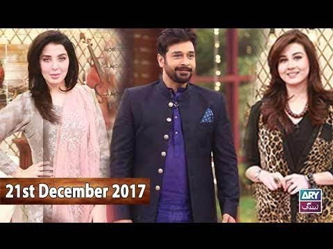 Salam Zindagi With Faysal Qureshi – 21st December 2017