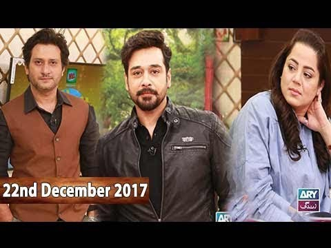 Salam Zindagi With Faysal Qureshi – 22nd December 2017