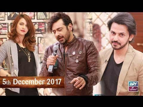 Salam Zindagi With Faysal Qureshi – 5th December 2017
