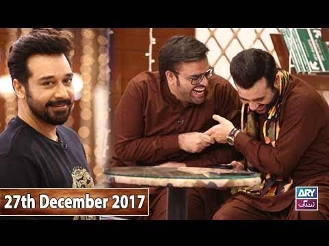 Salam Zindagi With Faysal Qureshi – 27th December 2017