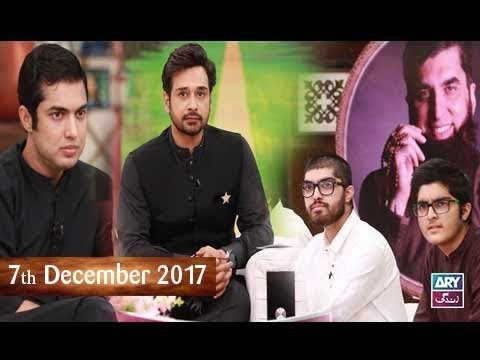 Salam Zindagi With Faysal Qureshi – 7th December 2017