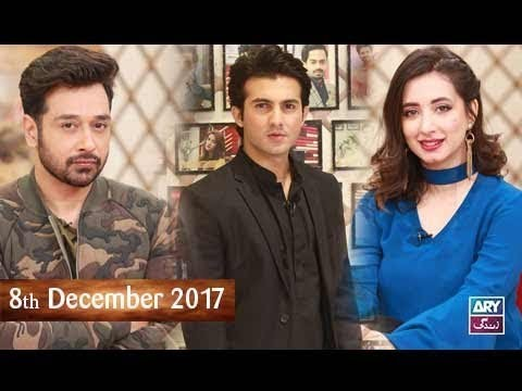 Salam Zindagi With Faysal Qureshi – 8th December 2017