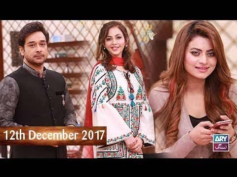 Salam Zindagi With Faysal Qureshi – 12th December 2017
