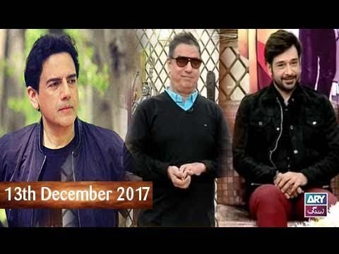 Salam Zindagi With Faysal Qureshi – 13th December 2017
