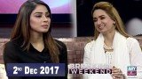 Breaking Weekend – Guest: Ayesha Warsi – 2nd December 2017
