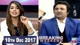 Breaking Weekend – Guest: Hanif Raja & Aziz Warsi – 10th December 2017