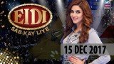 Eidi Sab Kay Liye – 15th December 2017