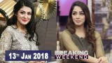 Breaking Weekend – Guest: Aleezay Tahir – 13th  January 2018