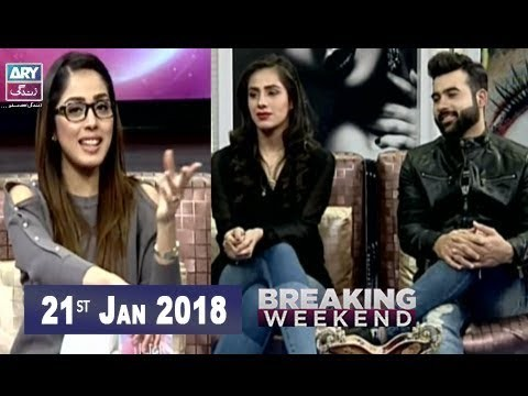 Breaking Weekend – Guest: Mr & Mrs Faizan Shaikh – 21st January 2018