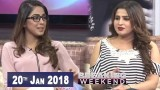 Breaking Weekend – Guest: Neelum Gull – 20th January 2018