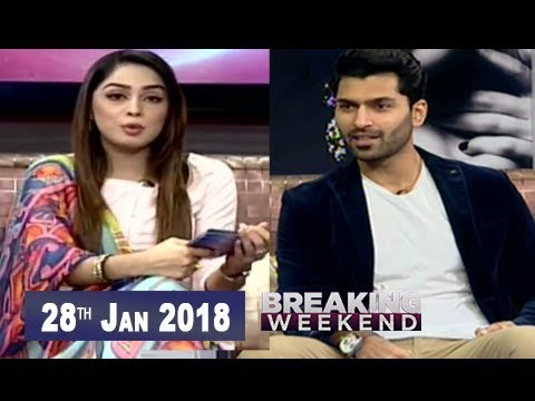Breaking Weekend – Guest: Rizwan Ali Jafferi – 28th January 2018
