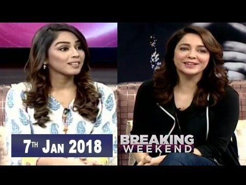 Breaking Weekend – Guest: Shazia Naz – 7th January 2018