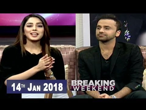 Breaking Weekend – Guest: Waseem Badami – 14th January 2018