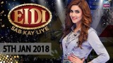 Eidi Sab Kay Liye – 5th January 2018