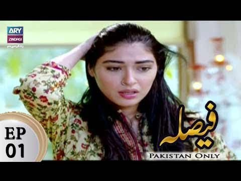 Faisla – Episode 01 – 4th January 2018