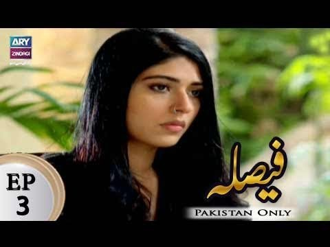 Faisla – Episode 03 – 9th January 2018