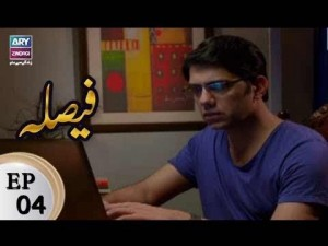 Faisla – Episode 04 – 10th January 2018