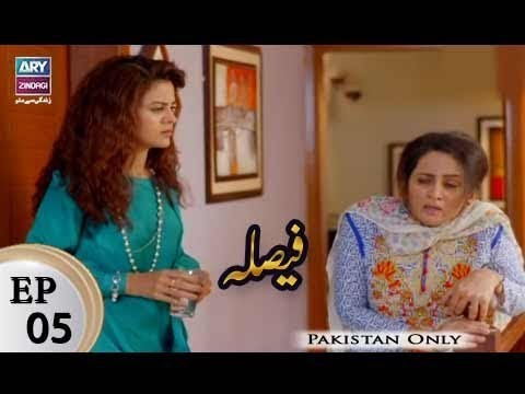 Faisla – Episode 05 – 11th January 2018