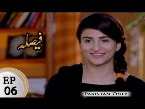 Faisla – Episode 06 – 15th January 2018