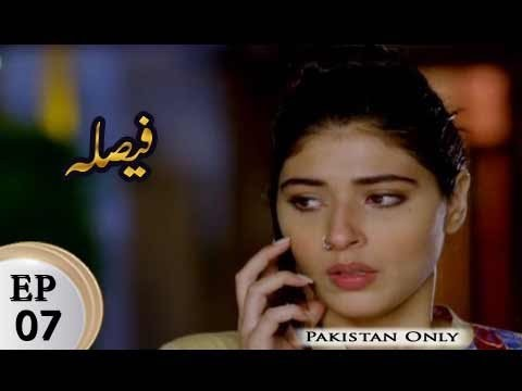 Faisla – Episode 07 – 16th January 2018